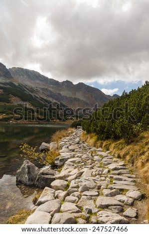 Path by the Lake  - stock photo