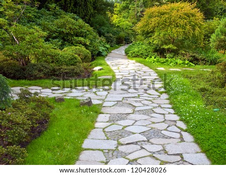 Path in botanical garden - stock photo