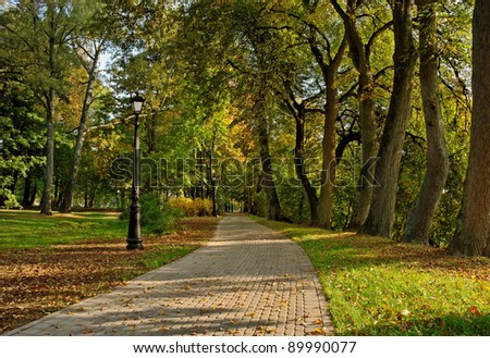 path in nice old park, day, autumn - stock photo