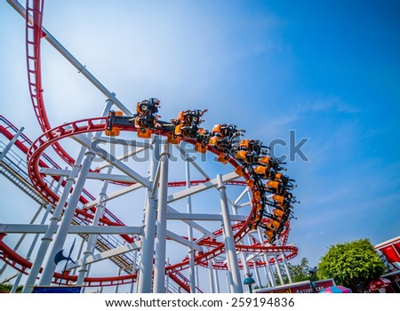 Pathumthani, Thailand - Mar 8 , 2015: Sky Coaster at Dream World Theme Park.