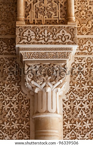 Patio of the lions column detail from the Alhambra in Granada Spain - stock photo