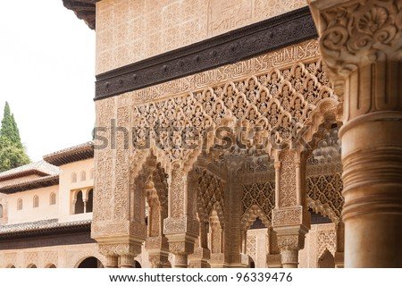 Patio of the lions detail from the Alhambra in Granada, Spain - stock photo
