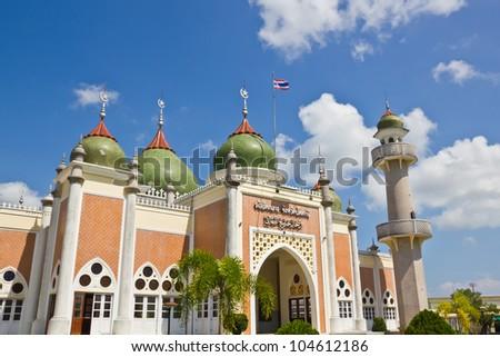 Pattani central mosque,thailand - stock photo