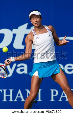 PATTAYA, THAILAND - FEBRUARY 9: Anne Keothavong of Great Britain returns a ball to her opponent during Round 2 of PTT Pattaya Open 2012 on February 9, 2012 at Dusit Thani Hotel in Pattaya, Thailand - stock photo
