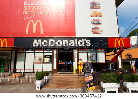 PATTAYA, THAILAND - FEBRUARY 19, 2016: entryway to McDonald's restaurant. McDonald's is the world's largest chain of hamburger fast food restaurants.