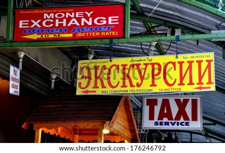 Pattaya, Thailand January 3, 2014:  Signs in English and Russian for the benefit of the many Russian and English speaking tourists hang from shops on Pattaya Second Road - stock photo