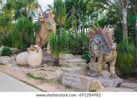 Pattaya, THAILAND, June 2017 : Dinosaur Valley At Nong Nooch Garden Pattaya.