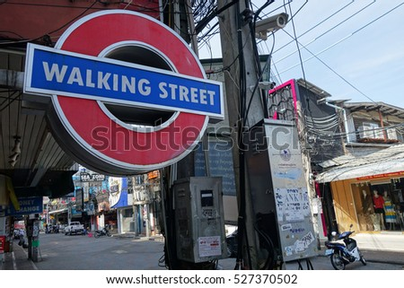 PATTAYA, THAILAND - 19 NOV, 2016: Viiew of Walking Street in Pattaya.Thailand