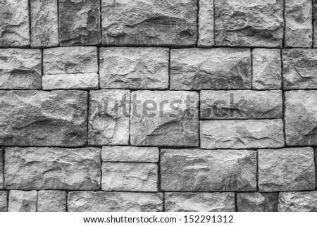 Pattern of block stones wall - stock photo