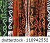Pattern of Borneo Bead Crafts - stock photo
