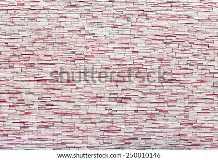 Pattern of old  bricks wall for background - stock photo