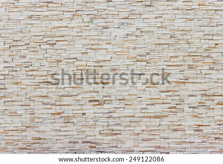 Pattern of old brown bricks wall for background - stock photo