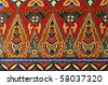 Pattern of Red Batik background - stock photo