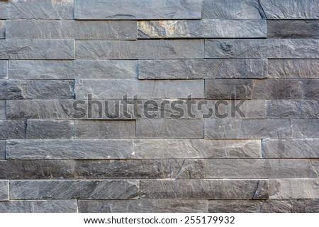 pattern of stone wall surface - stock photo