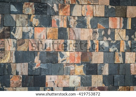 Pattern of stone wall use for background - stock photo