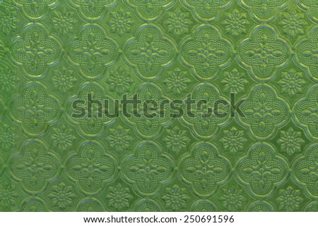 Pattern on Background corrugated green glass - stock photo
