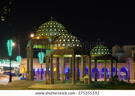 Pavilion in the city of Muscat illuminated at night. Sultanate of Oman, Middle East