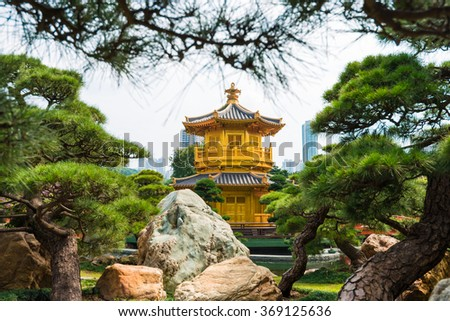 Pavilion of Absolute Perfection in the Nan Lian Garden, Hong Kong. - stock photo