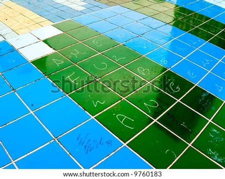 paving mosaic and puzzle of message - stock photo