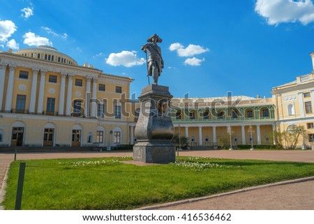 Pavlovsk, Russia - May 6, 2016: Monument to emperor Pavel I in front of the Pavlovsk Palace. -architect, Charles Cameron- Saint Petersburg.