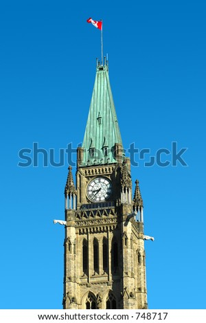 peace tower - stock photo