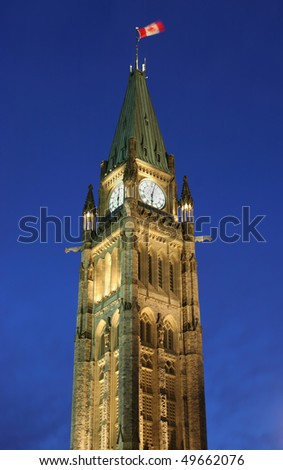 Peace Tower at night, Canadian Parliament