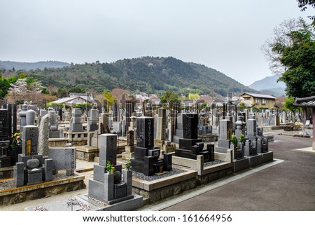Peaceful Japanese cemetery at Arashiyama, Kyoto Japan  - stock photo