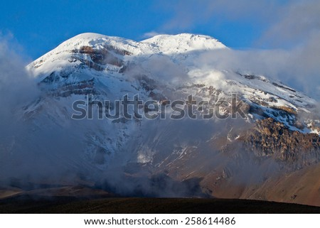 Peak of Chimborazo volcano in the Andes, the highest mountain of Ecuador - stock photo