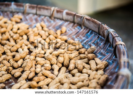 Peanut - stock photo