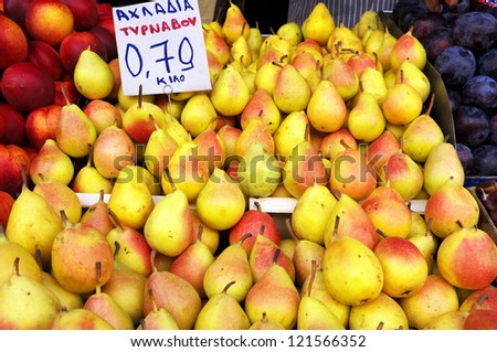 Pears in fruits market