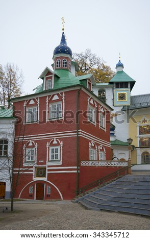 PECHORA, RUSSIA - OCTOBER 19, 2014: The sacristy of the XVI century a cloudy October day. Pskovo-Pechersky monastery - stock photo