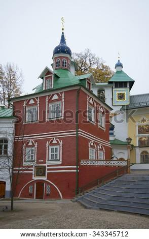 PECHORA, RUSSIA - OCTOBER 19, 2014: The sacristy of the XVI century a cloudy October day. Pskovo-Pechersky monastery - stock photo