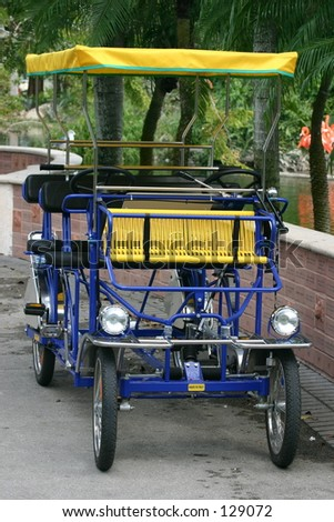 Pedal Trolly Cart