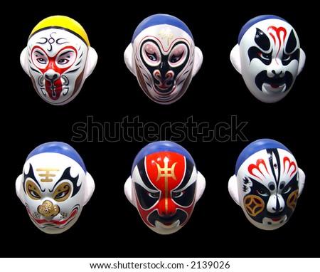 Peking Opera Mask on the Black Background - stock photo