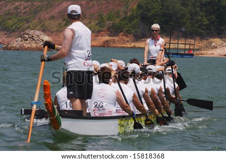 PENANG, MALAYSIA: Canada team paddling in Club Crew World Championships 2008 (Held on 31 July - 3 August 2008 in Penang, Malaysia) - stock photo