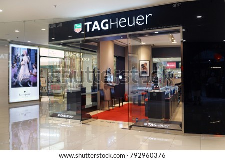 PENANG, MALAYSIA - JANUARY 9, 2018 : Tag Heuer store at Queensbay Mall.