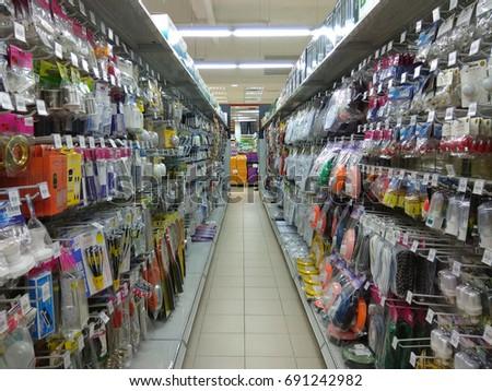 Online hardware shop malaysia