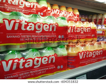 vitagen malaysia In malaysia, vitagen came first but yakult was already established a long time ago in japan the guy who founded yakult even has a bacteria named after him, .