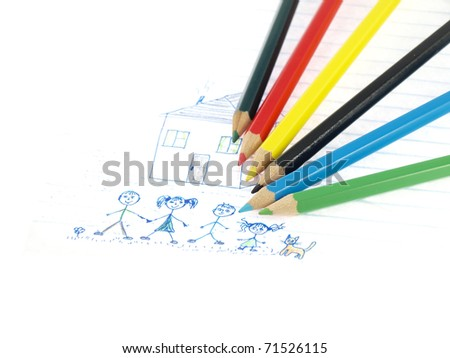 Pencil drawing - stock photo
