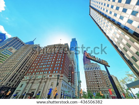 Penn Center and skyline with skyscrapers in Philadelphia, Pennsylvania, the USA. It is a central business district in Philadelphia - stock photo