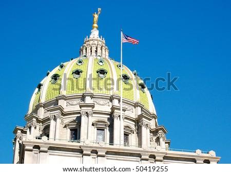 Pennsylvania State Capital building - stock photo