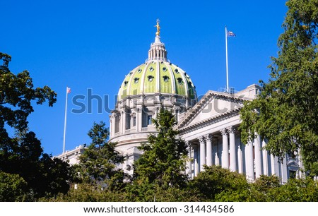 Pennsylvania State capitol building - stock photo