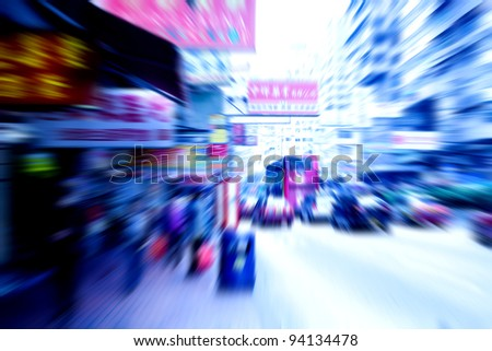 people and car rushing on the street in motion blur - stock photo
