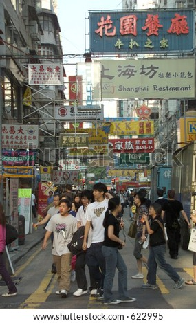 People doing their shopping in the afternoon in Hong Kong - stock photo