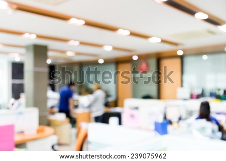 People in office organization blur background with bokeh. - stock photo