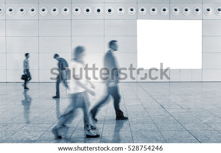 people in rush on a modern floor, germany