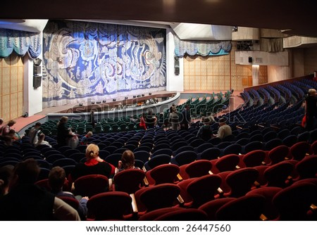 People in theater - stock photo