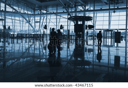 people inside of the airport - stock photo