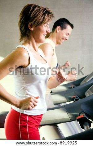 People on the treadmill running