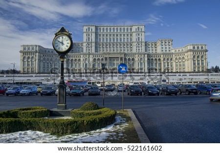 People Palace and city clock in Bucharest, Romania